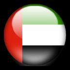 سفارت امارات متحده عربي
