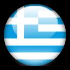 سفارت يونان