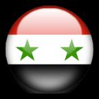 سفارت سوريه