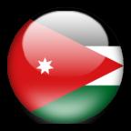 سفارت اردن