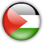 سفارت فلسطين