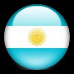 سفارت آرژانتين