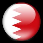 سفارت بحرين