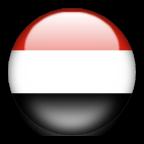 سفارت يمن