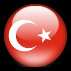 سفارت تركيه