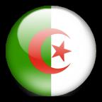 سفارت الجزایر
