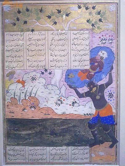 موزه رضا عباسی