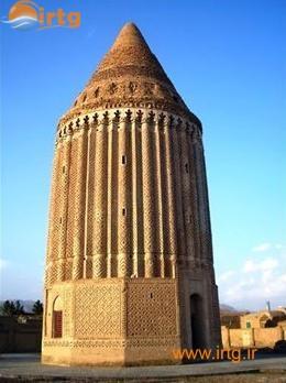 برج کشمر