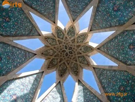 آرامگاه حکیم عمر خیام
