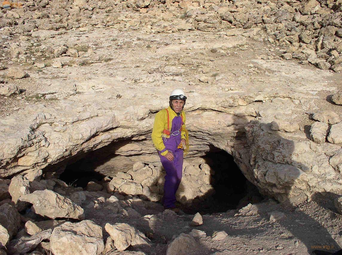 غار هيزج